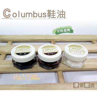 【○糊塗鞋匠○ 優質鞋材】L125 日本Columbus鞋油(瓶)