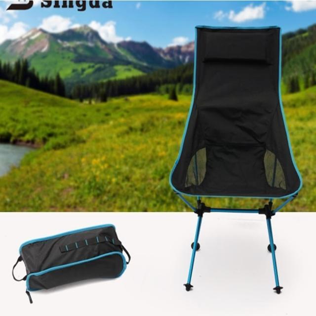 【May Shop】戶外折疊椅子連頭枕釣魚椅野營沙灘大椅子月亮椅升級款
