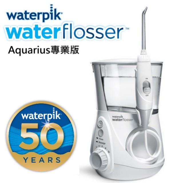 【美國Waterpik】Aquarius 專業型牙齒保健沖牙機(WP660公司貨兩年保固)