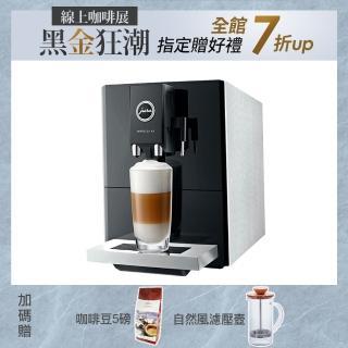 【Jura】家用系列 IMPRESSA A9 銀色 全自動研磨咖啡機(送日本HARIO手沖咖啡壺套組+上田咖啡豆5磅)