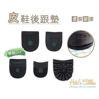 【○糊塗鞋匠○ 優質鞋材】N19 台灣製造 皮鞋後跟墊片(2雙/入)
