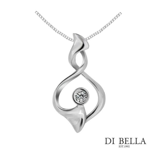 【DI BELLA】愛戀交織 天然鑽石墜鍊(3分)