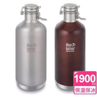 【美國Klean Kanteen】快扣鋼蓋保溫鋼瓶(1900ml)