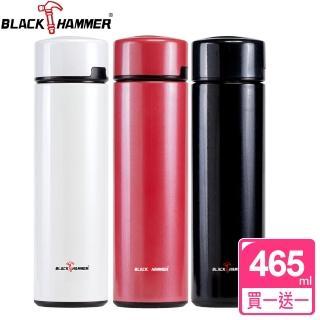 【義大利 BLACK HAMMER】316高優質不鏽鋼超真空保溫杯465ml(買一送一)