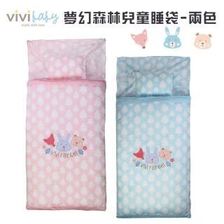 【ViVibaby】夢幻森林幼兒睡袋(藍)