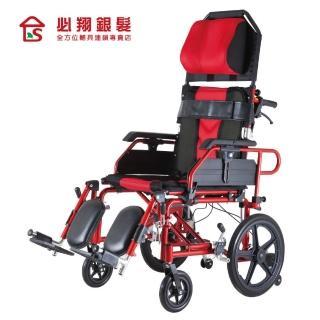 【必翔銀髮樂活館】高背躺式看護輪椅PH-185B(未滅菌)
