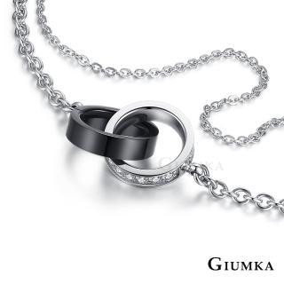 【GIUMKA】雙環雙圈手鍊 白鋼 單環滿鑽  依鍊系列 MH06022-1(黑色)