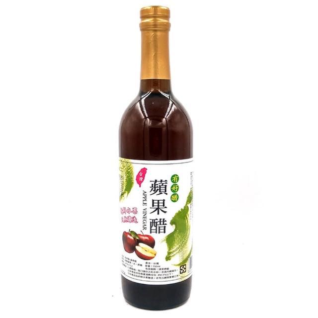【有好醋】蘋果醋(750ml)