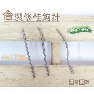 【○糊塗鞋匠○ 優質鞋材】N68 台灣製造 台製修鞋鉤針(2支/入)