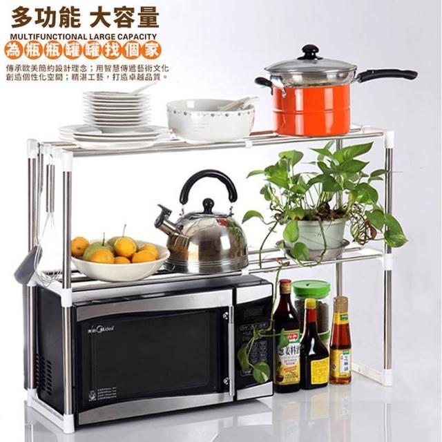 不鏽鋼多功能萬用伸縮置物架(廚房置物櫃 瓶罐置物架 麵包機 微波爐 烤箱架)
