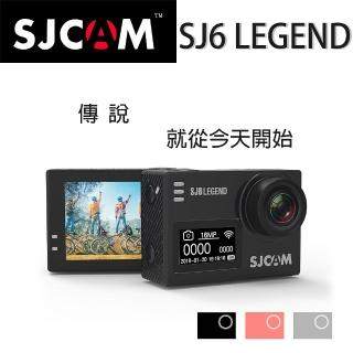 【SJCam】SJ6 LEGEND 運動攝影機 經典黑(SJCAM/攝影機/運動)