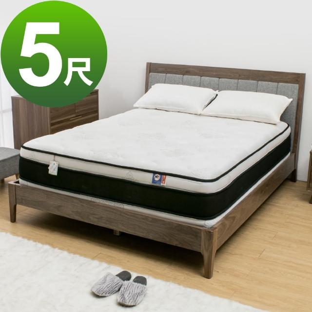 【BODEN】天絲正四線3D透氣雙層獨立筒床墊-軟硬適中(5尺標準雙人)/
