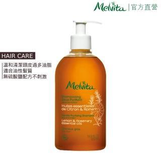 【Melvita蜜葳特】歐盟BIO淨化洗髮精(500ml)