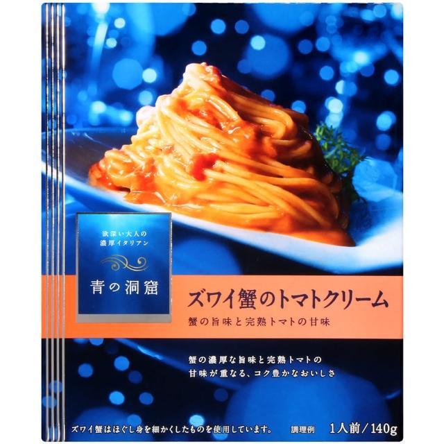 【日清製粉】青之洞窟蟹味番茄奶油義大利麵醬(140g)