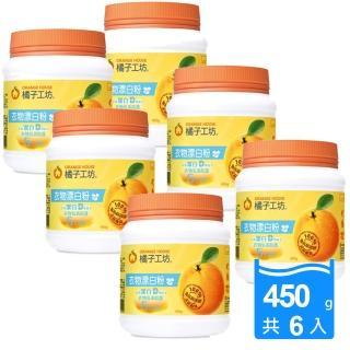 【橘子工坊】衣物類衣物漂白粉450gx6瓶