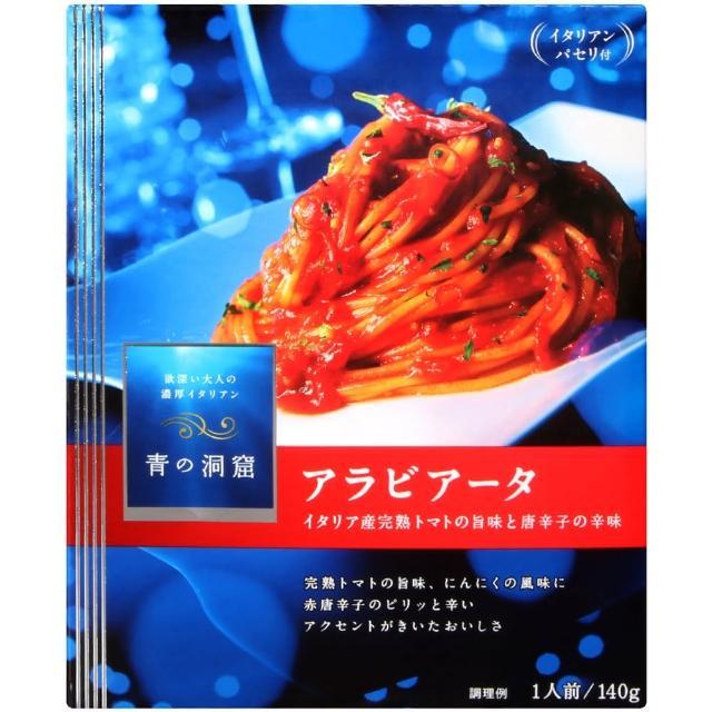 【日清製粉】青之洞窟香辣番茄義大利麵醬(140g)