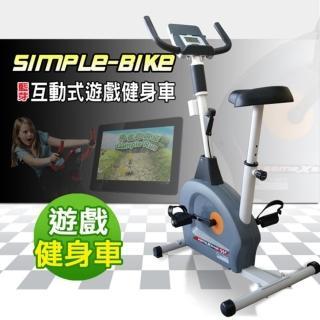 【Performance 台灣精品 X-BIKE】SIMPLE-BIKE 藍芽互動式立式遊戲健身車名(多款遊戲免費下載)