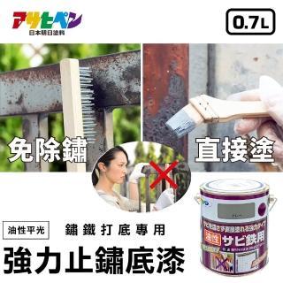【日本Asahipen】日本製鏽鐵打底強力止鏽底漆鼠灰0.7L