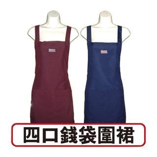 素色四口袋圍裙F502(藍紅二入組)