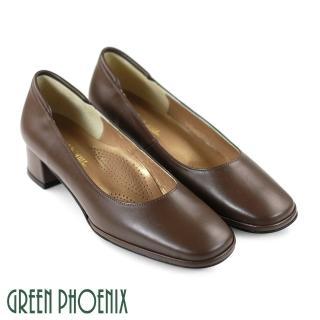 【GREEN PHOENIX 女鞋】牛皮素面基本款平頭中粗跟鞋(咖啡)