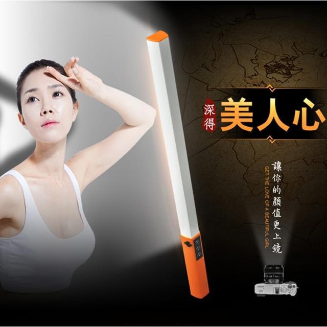 【Just-Play】美肌LED專業攝影補光棒/補光燈/打光燈/柔光燈(兩色溫多亮度+超強光 攝影相機手機多用)