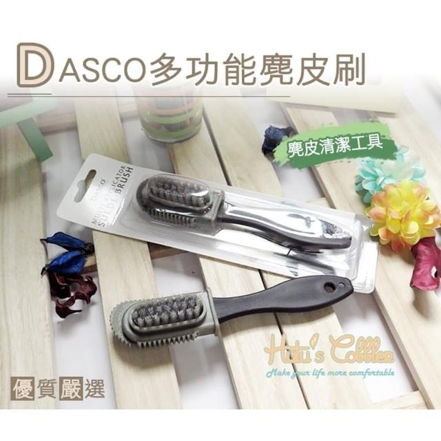 【○糊塗鞋匠○ 優質鞋材】P02 英國伯爵DASCO多功能麂皮刷(支)