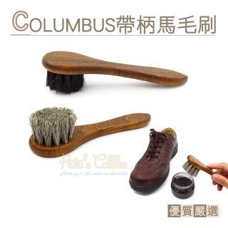 【○糊塗鞋匠○ 優質鞋材】P16 德國製造 日本COLUMBUS高級握柄式柔軟馬毛刷(支)