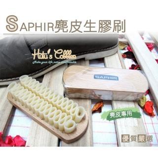 【○糊塗鞋匠○ 優質鞋材】P26 法國SAPHIR麂皮生膠刷(支)