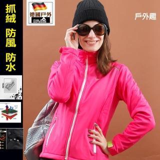 【德國-戶外趣】德國原裝女禦寒曲線防風防水彈性軟殼衣內刷毛保暖外套-歐規大碼(女HJL00102櫻桃紅)