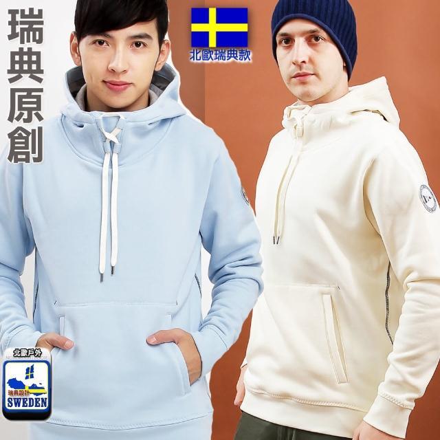 【北歐-戶外趣】瑞典款 男款連帽厚磅極地禦寒上衣(LA440102 灰白/淺藍)