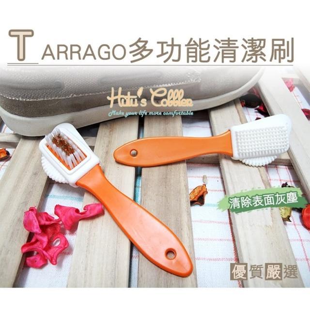 【○糊塗鞋匠○ 優質鞋材】P28 西班牙Tarrago多功能清潔刷(支)
