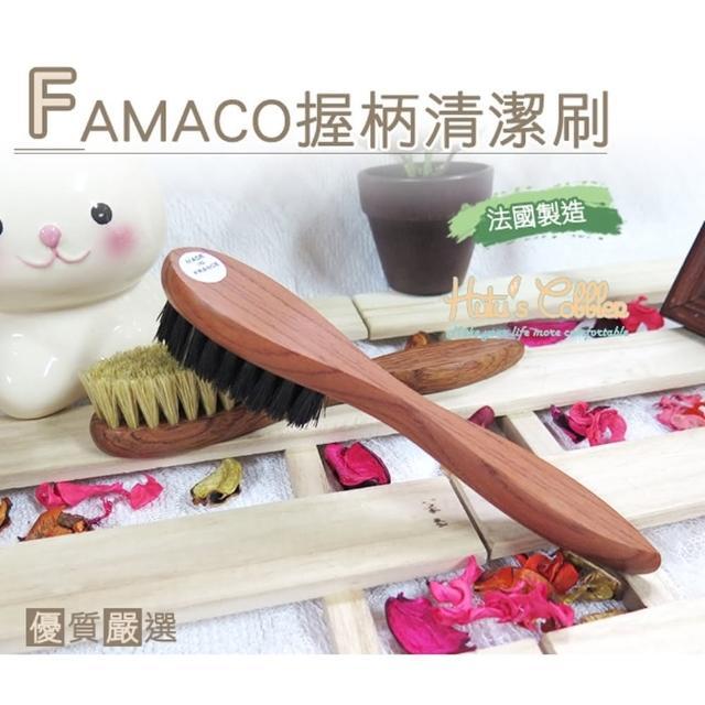 【○糊塗鞋匠○ 優質鞋材】P46 法國FAMACO握柄清潔刷(支)