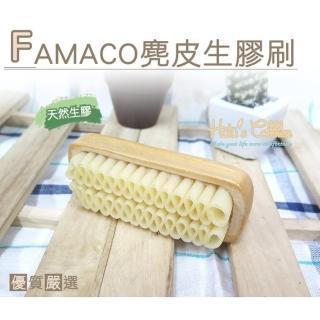 【○糊塗鞋匠○ 優質鞋材】P48 法國 FAMACO麂皮生膠刷(支)
