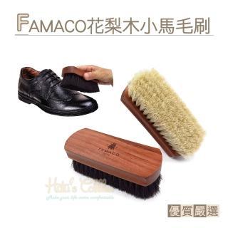 【○糊塗鞋匠○ 優質鞋材】P55 法國FAMACO花梨木小馬毛刷(支)
