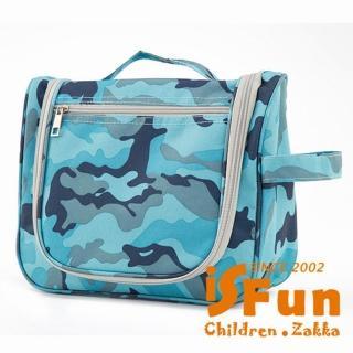 【iSFun】旅行專用*繽紛可掛盥洗包/三款可選