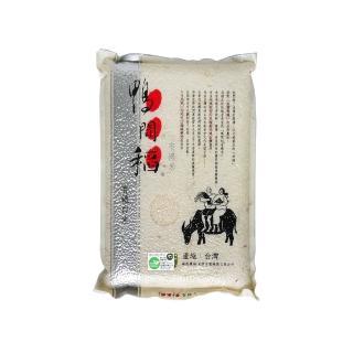 【禾掌屋】鴨間稻有機白米(3Kg/1入)