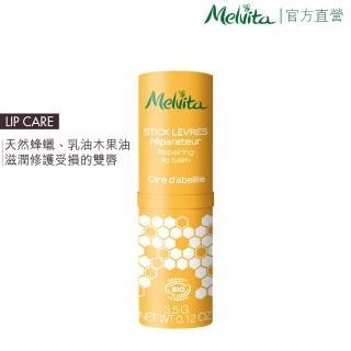 【Melvita蜜葳特】歐盟BIO蜂蜜修護護唇膏 3.5G