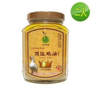 【悅‧生活】御品能量--黃金3A頂級原味款鵝油二入組(375ml/瓶)