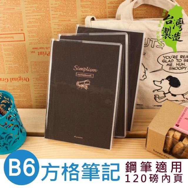 【珠友】B6 方格筆記本5X5mm(鋼筆適用)