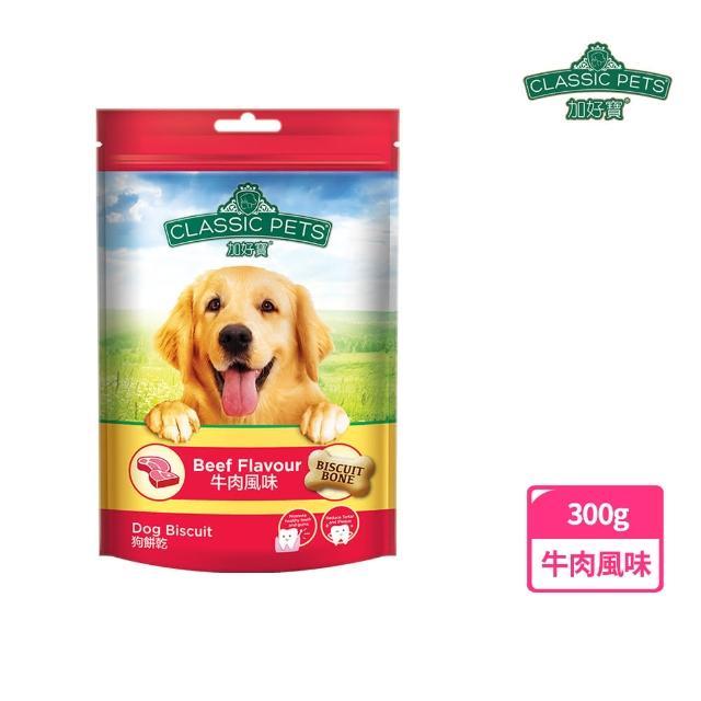 【Classic Pets 加好寶】狗餅乾 - 牛肉風味(300G)