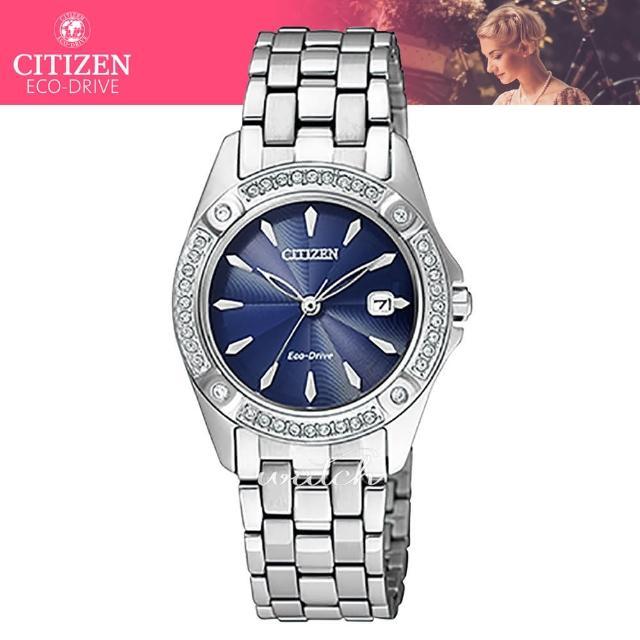 【CITIZEN 日系星辰】氣質首選 光動能 不鏽鋼錶帶 日期顯示 防水 晶鑽指針女錶(EW2350-54L)