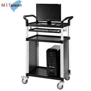 【100%台灣製】電腦3C、投影機 視訊活動手推車