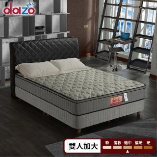 【Dazo得舒】3M防潑水高蓬度釋壓記憶膠(多支點獨立筒床墊-雙人加大6尺)