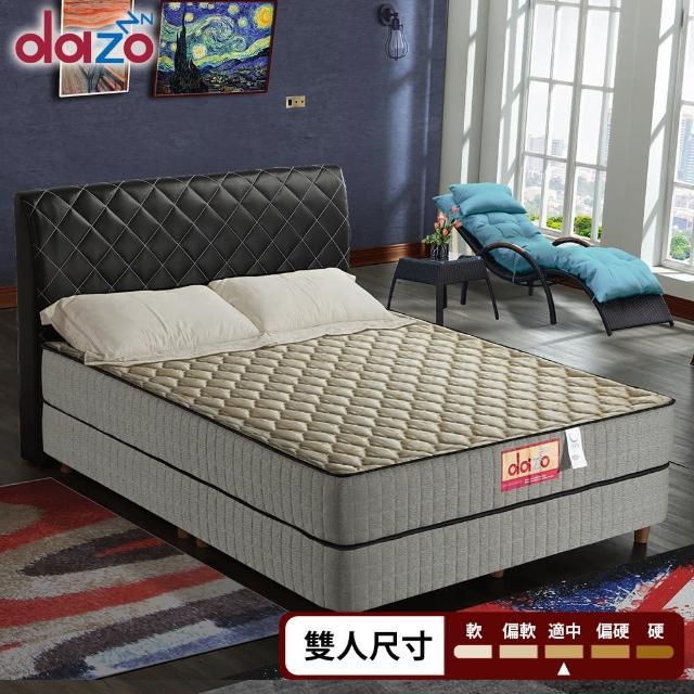 【Dazo得舒】防蹣抗菌機能獨立筒床墊-雙人5尺(多支點系列)