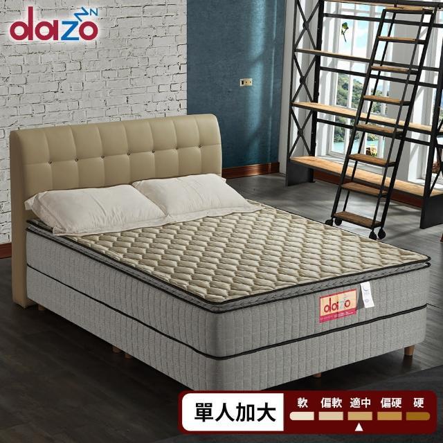 【Dazo得舒】三線防蹣抗菌機能獨立筒床墊-單人3.5尺(多支點系列)