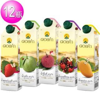 【皇家農場】鮮果汁 1000ml(12瓶/箱  5種口味可任選)