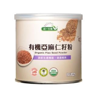 【統一生機】有機亞麻仁籽粉(200g/罐)