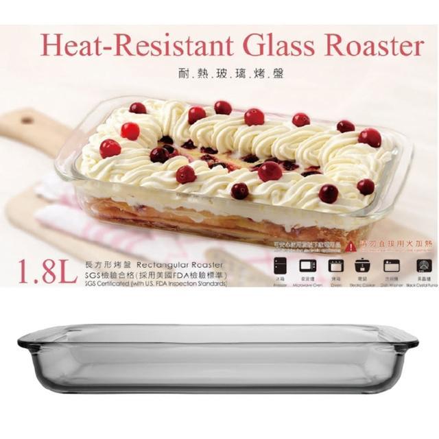 【SYG台玻】耐熱玻璃長方形烤盤(1.8L)