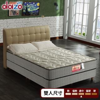 【Dazo得舒】針織布羊毛記憶膠機能獨立筒床墊-雙人5尺(多支點系列)