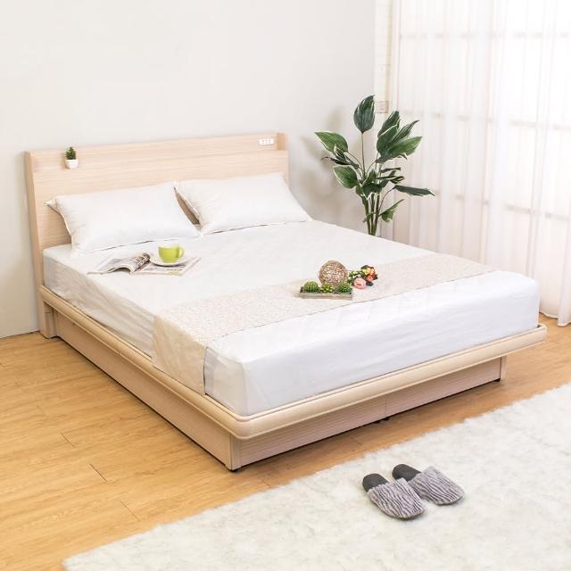 【Bernice】卡爾5尺雙人後掀床組(後掀床底+插座床頭片 兩色可選)